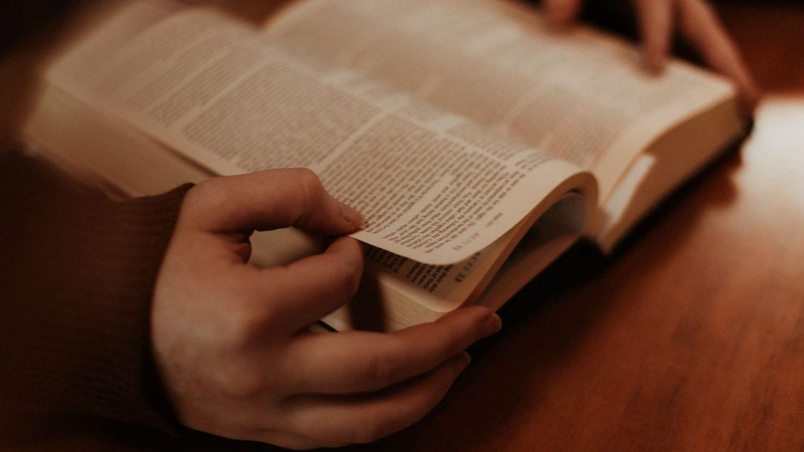 Усиленная молитва